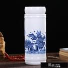 保溫瓶景德鎮陶瓷杯保溫杯男女士雙層水杯茶杯帶蓋青花瓷杯陶瓷內膽 【全館免運】
