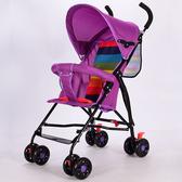 超輕便夏季嬰兒車寶寶推車折疊便攜夏天簡易手推車BB小孩兒童傘車