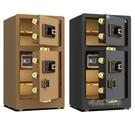 虎牌保險櫃家用大型 保險箱 80cm/1米 單雙門床頭櫃 辦公室保險櫃MBS「時尚彩紅屋」