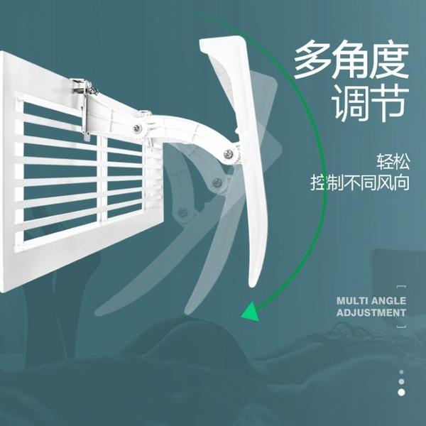 冷氣擋風板中央空調擋風板遮風板風管機冷暖氣出風口擋板防直吹導風板罩【快速出貨八折下殺】