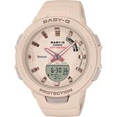 CASIO 卡西歐 Baby-G 藍芽運動手錶-杏色 BSA-B100-4A1 / BSA-B100-4A1DR
