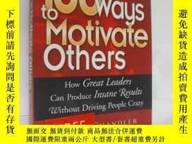 二手書博民逛書店100罕見ways to motivate others:how
