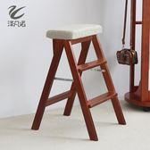 梯凳實木折疊凳北歐簡約梯凳便攜家用高凳廚房創意多功能板凳