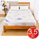 Bernice-高支撐型兩用涼席護背硬式連結式彈簧床墊-3.5尺加大單人