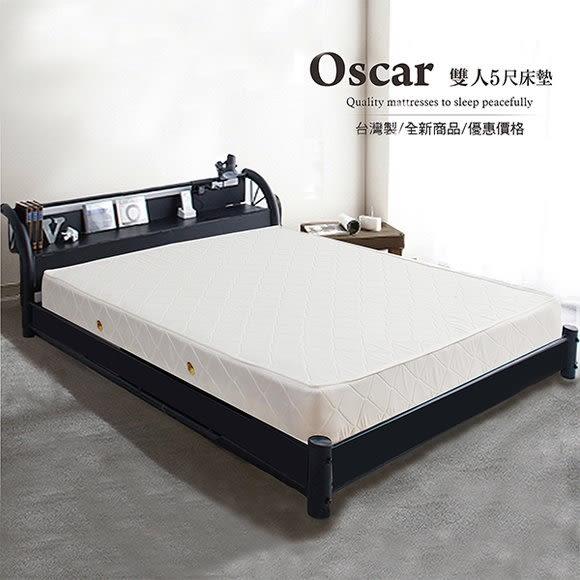 【多瓦娜】奧斯卡獨立筒床墊-3.5尺單人/5尺雙人-154