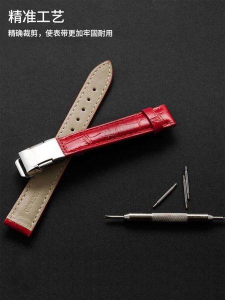 卡西歐sheen表帶女女款白小紅色casio表帶 5012 5010 5023 可然精品