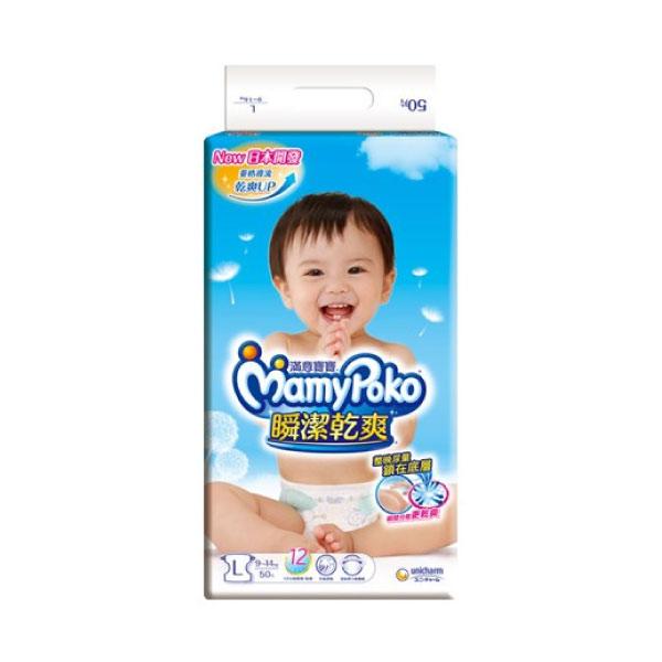 滿意寶寶 瞬潔乾爽紙尿褲 L號 (50片/ 包X4包/箱) 尿布【杏一】