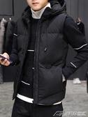 馬甲男士秋冬季新款潮流羽絨棉馬夾坎肩加厚保暖背心上衣無袖外套 潮流前線