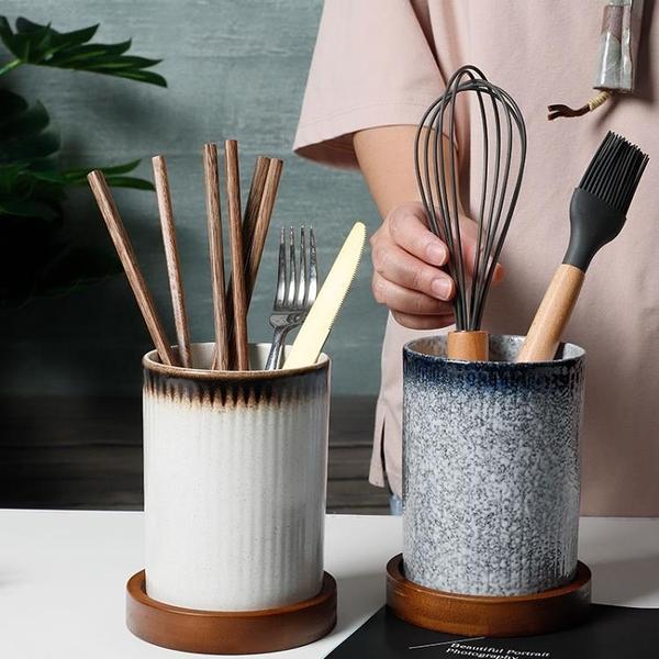 餐具收納桶瀝水筷子筒陶瓷家用廚房多功能收納罐【英賽德3C數碼館】