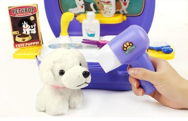 *幼之圓*小小寵物美容院~寵物小狗商店手提箱款~附小狗~超Q的玩具箱~家家酒玩具~
