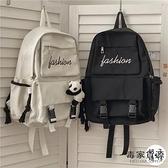 日系學生書包後背包復古工裝雙肩包帆布包男【毒家貨源】