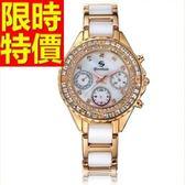鑽錶-唯美有型俏麗鑲鑽女腕錶1色62g27[時尚巴黎]