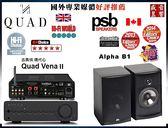 盛昱音響 #英國 QUAD VENA II 無線串流綜合擴大機+加拿大 PSB Alpha B1 書架喇叭 #現貨