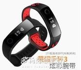 手環帶-適用華為榮耀手環3/4/5錶帶 榮耀4/5手環錶帶替換帶智慧運動 多麗絲