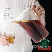 塑料冷水壺大容量涼水壺家用涼白開扎壺裝果汁瓶水壺【福喜行】