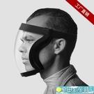防護面罩 防護面罩全臉防霧透明一體式護眼防飛沫油濺隔離PC騎行面具 快速出貨
