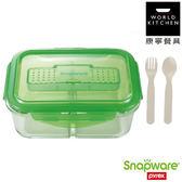 康寧 分隔玻璃保鮮盒1400ML(長方形)附匙叉【愛買】