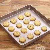 烤盤28×28cm 蛋糕捲烤盤 正方形蛋糕披薩月餅家用igo   麥琪精品屋