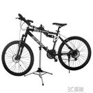 自行車停車架山地車三角式維修架公路車可伸縮掛架摺疊車修理架 3C優購
