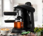 咖啡機 TSK-1822A意式全自動家用半商用蒸汽打奶泡拉花咖啡機igo 唯伊時尚