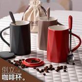 陶瓷馬克杯咖啡杯帶蓋勺/E家人