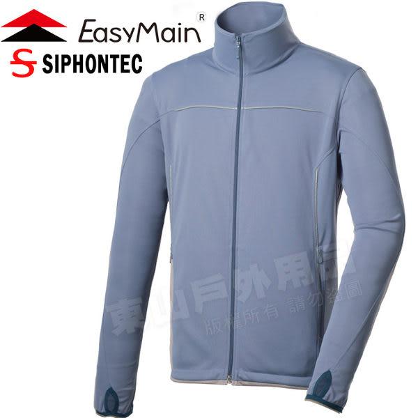 EasyMain 衣力美 C1537-56淺灰藍 男永久防曬排汗外套 ★買就送抗UV口罩★