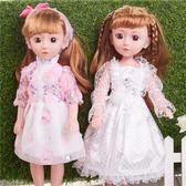 芭芘洋娃娃智能會說話的嬰兒仿真婚紗單個公主兒童玩具女孩套裝布DI