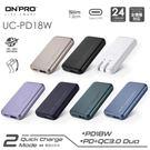 【加】ONPRO 充電器 PD 18W QC3.0 雙孔 快充 超薄 旅充 超薄1.2cm UC-PD18W  顏色隨機