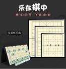 象棋磁性便攜式初學摺疊
