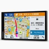 Garmin DriveSmart 61 行旅領航家衛星導航