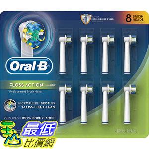 [106美國直購] (促銷到7月30) Oral-B Floss Action Replacement Brush Heads, 8-pack A819282