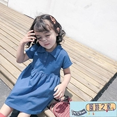 兒童連身裙 新款女童夏裝時尚女寶寶翻領短袖連身裙百搭兒童潮流裙子 【風鈴之家】