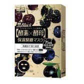 【買一送一】SEXYLOOK 黑酵素保濕緊緻黑面膜 4片/盒《Belle倍莉小舖》73827