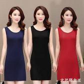 夏裝大碼無袖洋裝女新款夏季顯瘦打底裙子 df603【大尺碼女王】