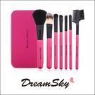 美麗工匠 粉紅 鐵盒 化妝 刷具 七件組 旅行 便攜 彩妝刷 全套 化妝刷 組合 DreamSky