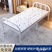 加固折疊床午休床單人雙人木板床簡易床鐵床家用經濟型1.2米YYS 【快速出貨】