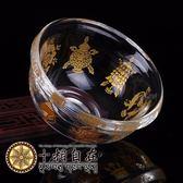 【十相自在】吉祥八寶水晶玻璃供碗(1入)