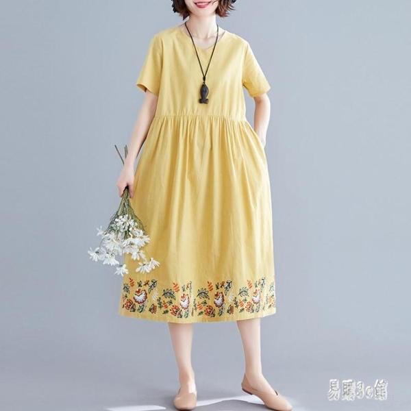 棉麻洋裝 2019新款文藝民族風寬鬆刺繡亞麻長款連身裙女  YN626『易購3C館』