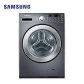 [SAMSUNG 三星]14公斤 變頻滾筒 洗脫烘洗衣機-靛藍黑 WD14F5K5ASG