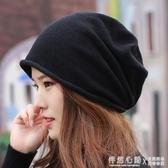 帽子男女棉質頭巾帽包頭帽韓版潮光頭堆堆帽孕婦帽情侶針織帽【怦然心動】