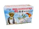 自然時記 天然高鈣燕麥植物奶試用包*30包+送2 無外盒