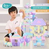 兒童大顆粒塑料拼插積木玩具