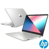 HP 15s-du1021TX銀 15吋輕薄筆電(i5-10210U/4G/1TB/MX130-2G/Win10)