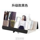 8寸手機螢幕放大器高端亞克力鏡片高清螢幕視頻播放機 快速出貨