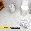 加厚耐磨衛生間浴室防水地貼地板貼紙自粘裝飾廚房地面防油防滑貼NMS【美眉新品】