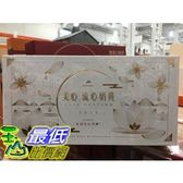 [COSCO代購] C205686 美心 CUSTARD MOONCAKE 流心奶黃月餅組 45G*8PC*2BOX