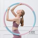 呼啦圈 收腹美腰加重肚子女神器抖音同款成人健身『健身運動』