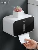 衛生間紙巾盒免打孔廁所抽紙盒廁紙盒創意卷紙筒防水衛生紙置物架扣子小鋪