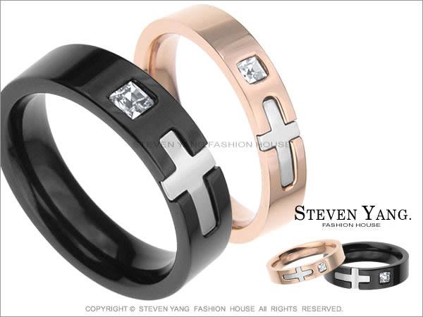 情人對戒 西德鋼戒指尾戒「愛的信念」十字架*單個價格*