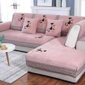 毛絨沙發墊通用布藝坐墊防滑簡約現代歐式全包萬能套罩巾全蓋 名購居家